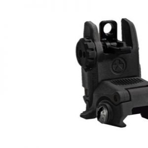 MBUS® SIGHT – REAR  MAG248