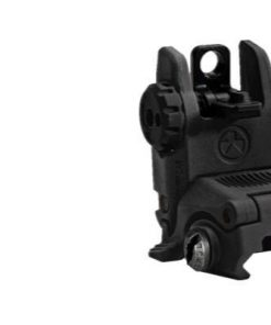 MBUS® SIGHT – REAR G248